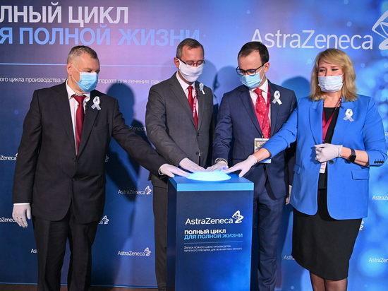 В Калужской области начат выпуск препарата от рака легкого