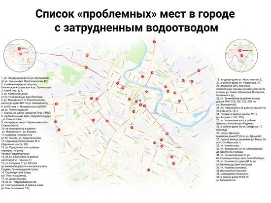 36 проблемных участков сетей ливневой канализации выделили в Вологде