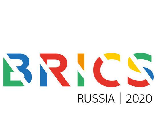 О практике внедрения проекта «Умный регион» в Заполярье рассказали на форуме БРИКС