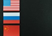 Эксперт журнала National Interest Дуг Бэндоу заявил о том, что укрепление российско-китайских отношений представляет великую угрозу для Соединенных Штатов