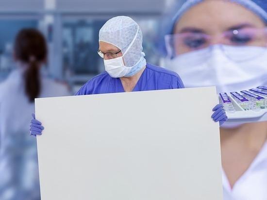 За сутки коронавирус в Петербурге выявили у 203 человек