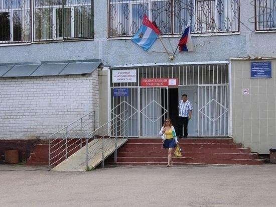 На выборах в Калужской области проголосовали 23 % жителей