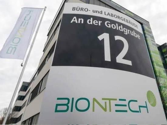 Германия: Pfizer и BionTech расширяют исследование вакцины