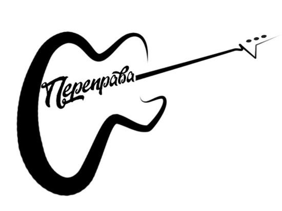 13 сентября в Смоленске состоится гала-концерт фестиваля-конкурса бардовской песни