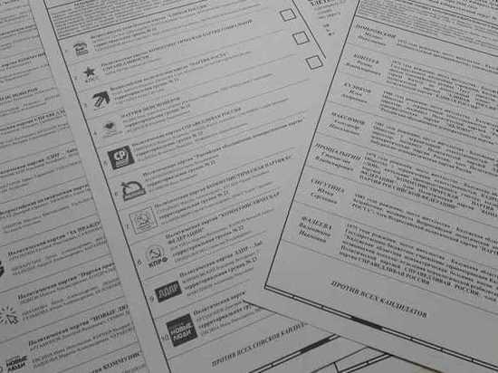 В Калужской области начался единый день голосования