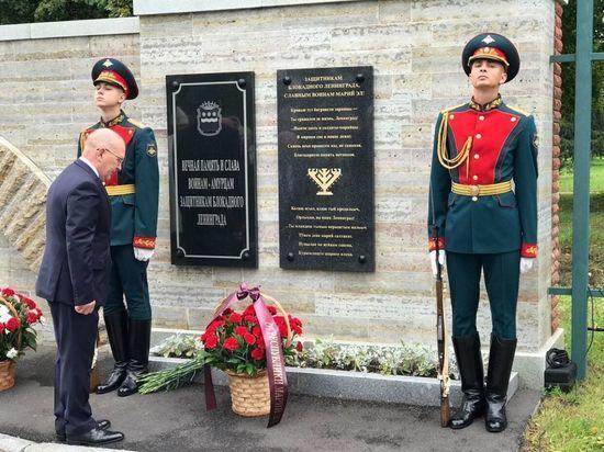 На кладбище Петербурга открыта мемориальная плита уроженцам Марий Эл