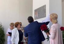 Дом культуры в Пятигорске назвали именем тверского поэта