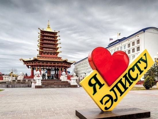 В калмыцкой столице юбилейные мероприятия сокращены