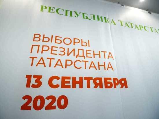 Провокации сторонников Навального и Ходорковского ожидают в Татарстане из-за высокой явки
