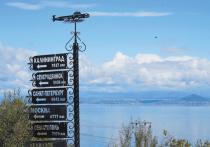 Бухта Крашенинникова на Камчатке — одно из красивейших и при этом самых засекреченных мест в России