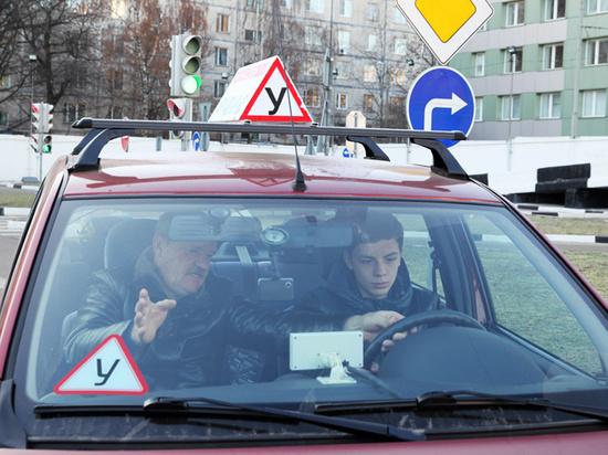 Предложены новые правила сдачи экзамена на водительские права: кнут и пряник
