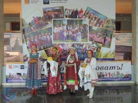 В Вятских Полянах прошёл Форум национального единства