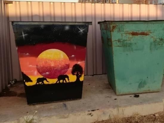 В Бугуруслане появился «мусорный» художник