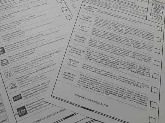 Шапша лидирует на выборах губернатора Калужской области
