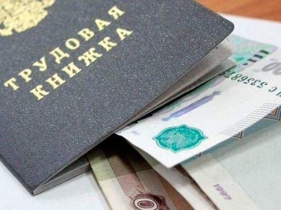 Более 115 миллионов рублей выделено Тамбовской области на пособия по безработице