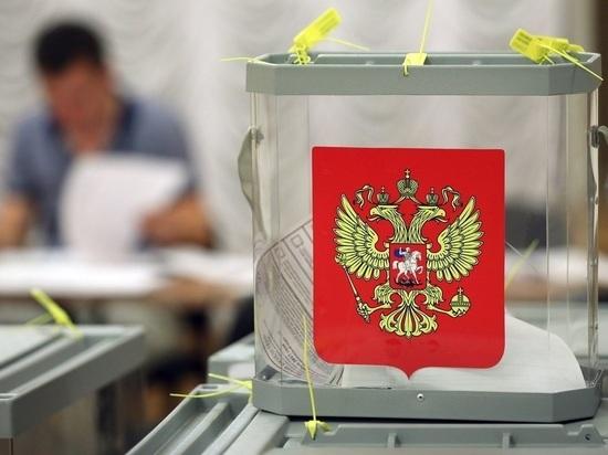 Выборы главы Великолукского района состоятся 6 декабря