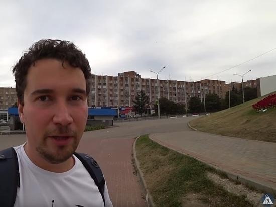 Известный блогер-урбанист раскритиковал Калугу