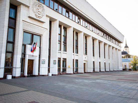 Озвучены имена вошедших в новый состав калужского Заксобрания депутатов