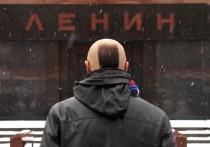 Конкурс проектов реорганизации мавзолея Ленина отменили
