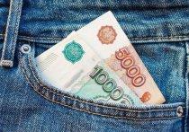 По оценке Минэкономики, в следующем году реальные располагаемые доходы россиян подрастут на 3%