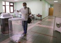 Два года тому назад единый день голосования в сентябре дал повод для сенсации общероссийского масштаба