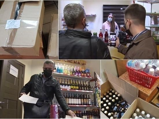 Псковские общественники проверили места продажи алкоголя