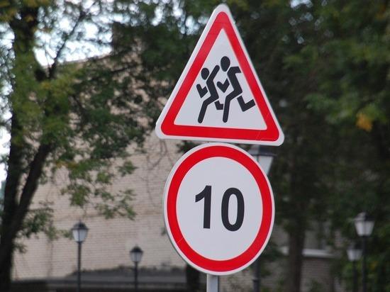 В Йошкар-Оле два ребенка пострадали под колесами автомобилей