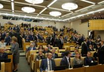 15 сентября депутаты Госдумы вновь соберутся в зале пленарных заседаний, открыв тем самым и осеннюю сессию 2020 года, и новый политический сезон