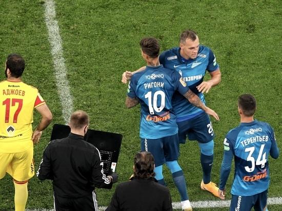 «Зенит» обыграл «Арсенал» и вновь стал лидером РПЛ
