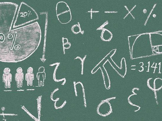 Калужские школьники напишут диагностическое ОГЭ за прошлый год