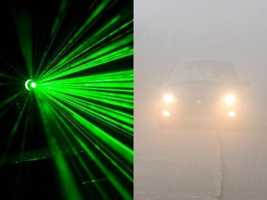 В США создан лазерный противотуманный радар для автомобилей