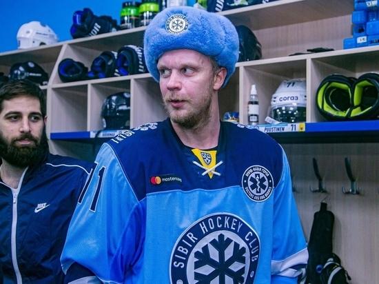 Пуустинен прокомментировал свой хет-трик в матче «Сибири» и «Динамо»