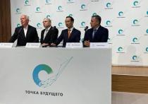 В столице Якутии построят образовательный комплекс «Точка будущего»