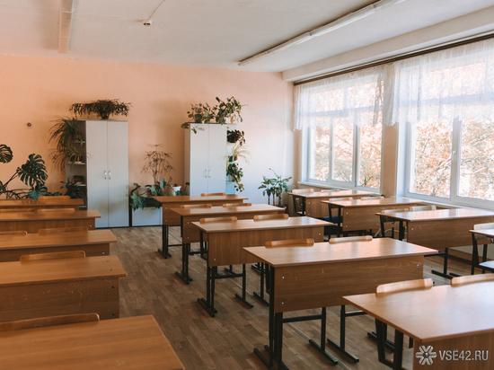Коронавирус с начала учебного года выявили в 19 кузбасских школах