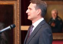Нарышкин заявил об отсутствии яда у Навального при вылете в Германию