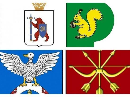 Сколько гербов городов и районов Марий Эл смогут описать наши читатели?