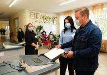 Дмитрий Махонин избран губернатором Пермского края