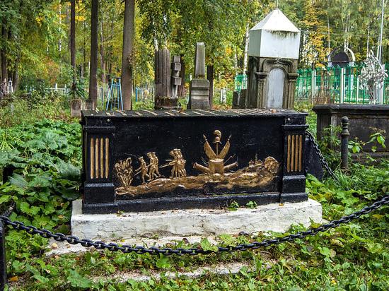 8 сентября, в годовщину Бородинского сражения по новому стилю, состоялось возложение цветов к саркофагу героя Отечественной войны 1812 года...