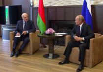 Западные СМИ продолжают комментировать и пытаться проанализировать состоявшуюся в понедельник в Сочи встречу президентов России и Белоруссии и поведение оказавшегося в критической ситуации Александра Лукашенко, пытающегося  получить поддержку от Москвы