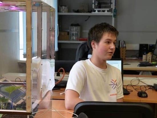 15-летний школьник из Рязани изобрел «умную» теплицу