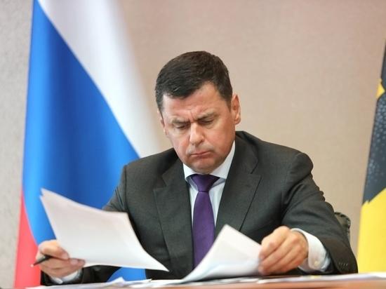 Губернатор Дмитрий Миронов вызывает недовольство у жителей Ярославской области