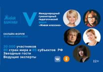 Уникальное мероприятие пройдет в Петербурге с 18 по 20 августа 2020 года
