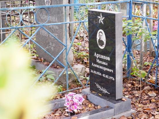 Активисты ОНФ помогли жительнице Вологды заменить памятник на могиле отца, ветерана Великой Отечественной войны