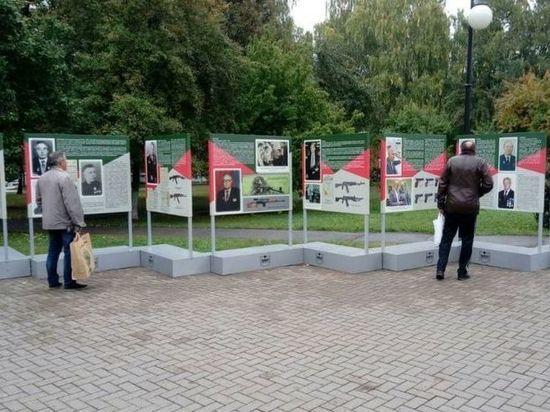 Ко Дню оружейника в Ижевске открылась выставка в Сквере Победы