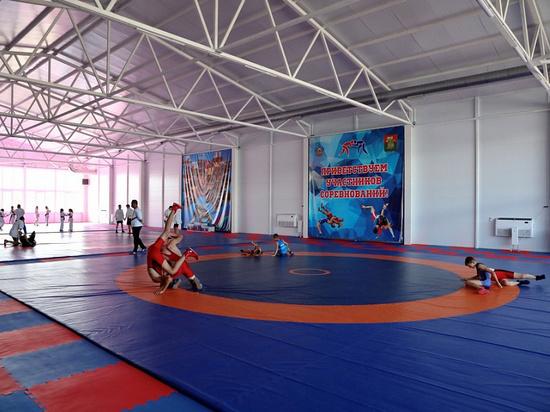 На Кубани открылся спорткомплекс для занятий разными видами единоборств