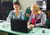Ликвидация компьютерной безграмотности началась в Пущино