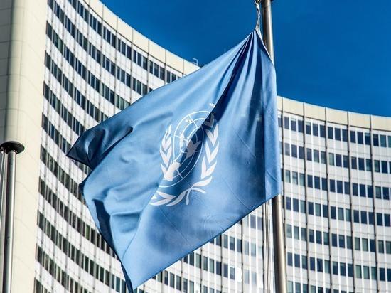 США проголосовали против резолюции ООН по COVID-19, а Украина воздержалась