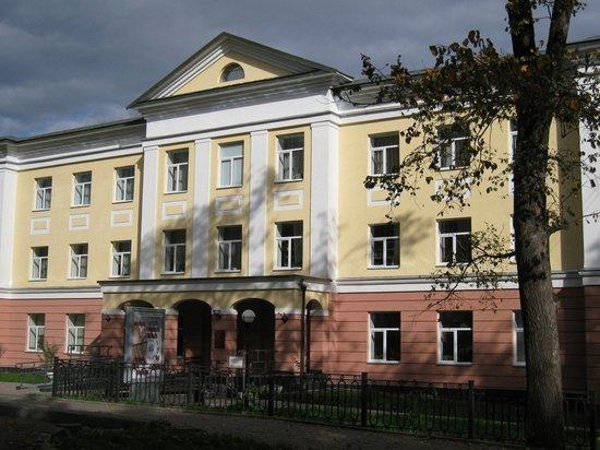 Всероссийская гриновская конференция пройдёт в Кирове и Слободском