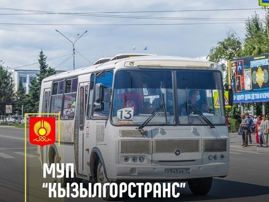 В Кызыле маршрут №13 дополнен двумя автобусами в вечернее время