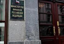 В Министерстве финансов РФ нашли способ покрыть расходы государства на преодоление последствий пандемии коронавируса, ведомство подготовило необходимый пакет поправок в Налоговый кодекс, сообщает РБК